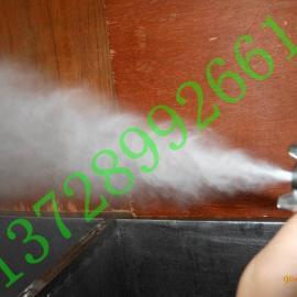 波峰焊喷嘴,自动精细雾化喷嘴,喷松香喷嘴