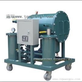 通瑞TR/ZJD-F-50轻质油脱水分离滤油机