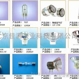 显微镜灯泡