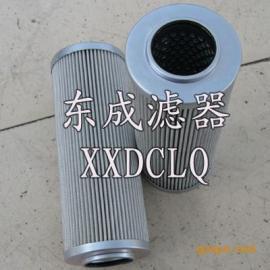 颇尔Pall滤芯HC9021FDP8H