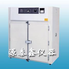 高温干燥试验箱-高温烤箱