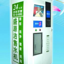 多媒体液晶屏售水机