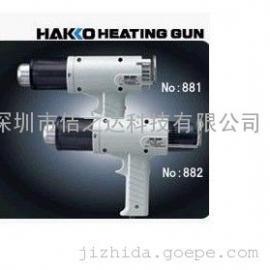 日本白光高温热风枪HAKKO 881/882热风枪