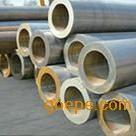 北京16mn无缝钢管厂家价格