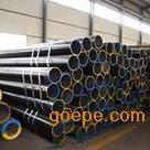 上海16mn无缝钢管厂家价格