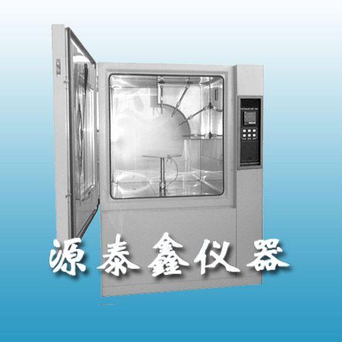 耐雨淋试验箱,防水试验箱,IP防水等级试验装置
