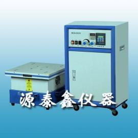 机械(电磁)振动试验机