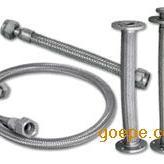 泵口金属软管