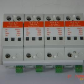 长沙鸿宇普天690V电源防雷模块