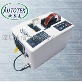 欧泰克A2000胶纸/胶带切割机/薄膜切割机AUTOTEK
