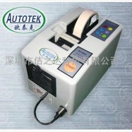 深圳胶纸机/欧泰克RT-5000胶带/胶纸切割机批发