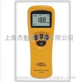 香港希玛一氧化碳检测仪AR8700A AR818