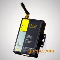 四信CDMA数据传输终端
