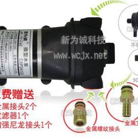 自动抽水泵CSP1090