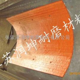 双金属耐磨钢板