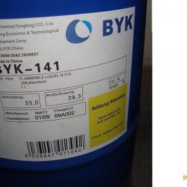 德国BYK消泡剂BYK-141