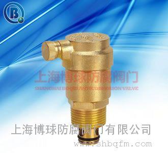 适用温度:0~100℃ 试验标准:gb/t 13927 api598 avax自动排气阀主要图片
