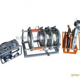福建PE管热熔焊机 PE管热熔焊接机