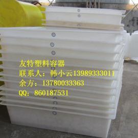 友特厂家直销600L方桶,嘉兴600L滚塑塑料方桶批发