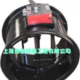 70°圆形防火风阀,圆形风量调节阀,劲德专业生产