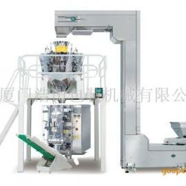 全自动包装机,组合称包装机,十头称包装机,电子称包装机