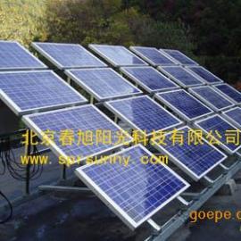 农用太阳能发电系统 太阳能发电系统价格