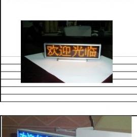 超薄小电子屏LED台式屏厂家超轻LED小显示屏