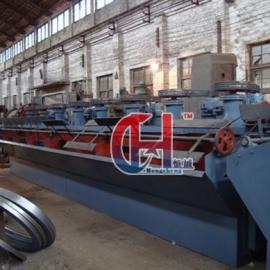 单槽浮选机厂家-XFD型浮选机价格-XFD8L-XFD3L