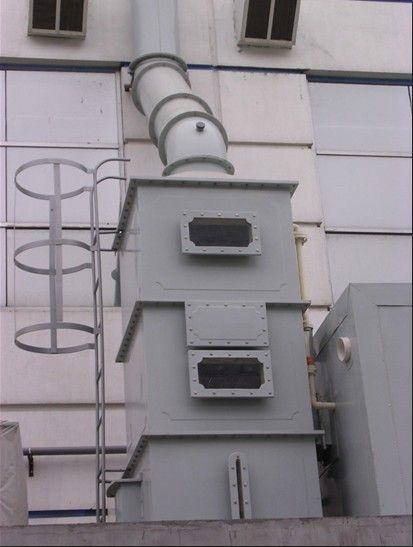 低噪音酸雾净化器