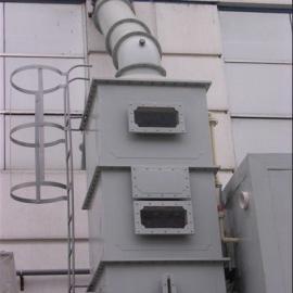 低能耗酸雾净化器