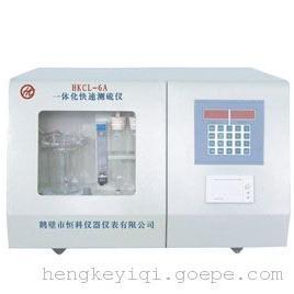 HKCL-6A型一体化快速测硫仪|测试*准测硫仪信息