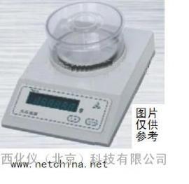 电子天平,数显电子称,高精度电子天平  金属壳