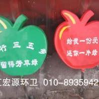 北京草地牌|花型草地牌报价