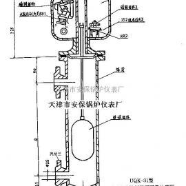 UQK-31浮球式锅炉水位控制器