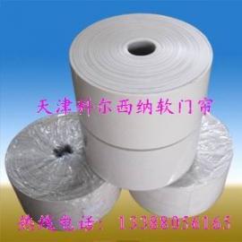 天津软门帘厂家【如图】专业安装保修包换