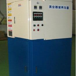 真空蒸馏再生机