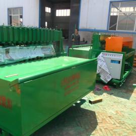 国家建设重点企业宝石建筑钢丝网焊网机