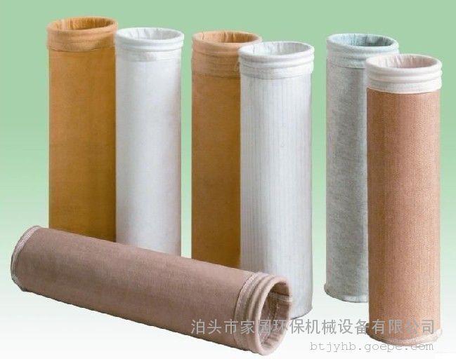 除尘布袋|除尘滤袋|除尘器配件厂价|高温滤袋生产-家园环保