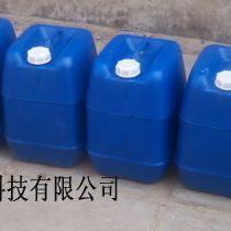 高效液体节煤剂