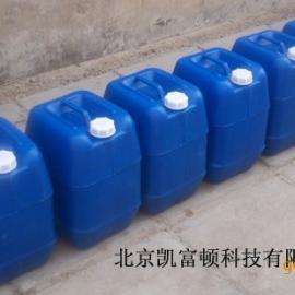 环保节煤剂