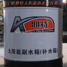 太�能自�由纤��x表(太�能�a水箱)