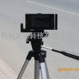 杭州EOS移动高清测速仪