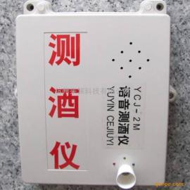 煤矿专用酒精测试仪