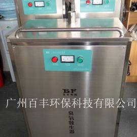 移动式臭氧消毒机/食品厂臭氧消毒设备