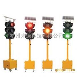 移动太阳能红绿灯