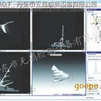 软件-TRP2007图像增强系统