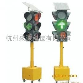 移动红绿灯太阳能应急红绿灯