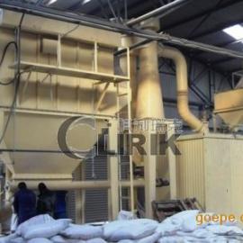 滑石磨粉机|石灰石磨粉机|白云石磨粉机