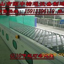 GU10节能灯老化线