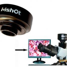银川彩色/黑白CCD摄像头MC15/MC15-M(黑白)
